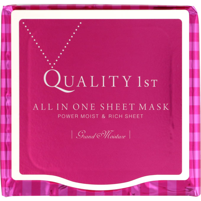 All In One Sheet Mask Grand Moisture 32 pieces