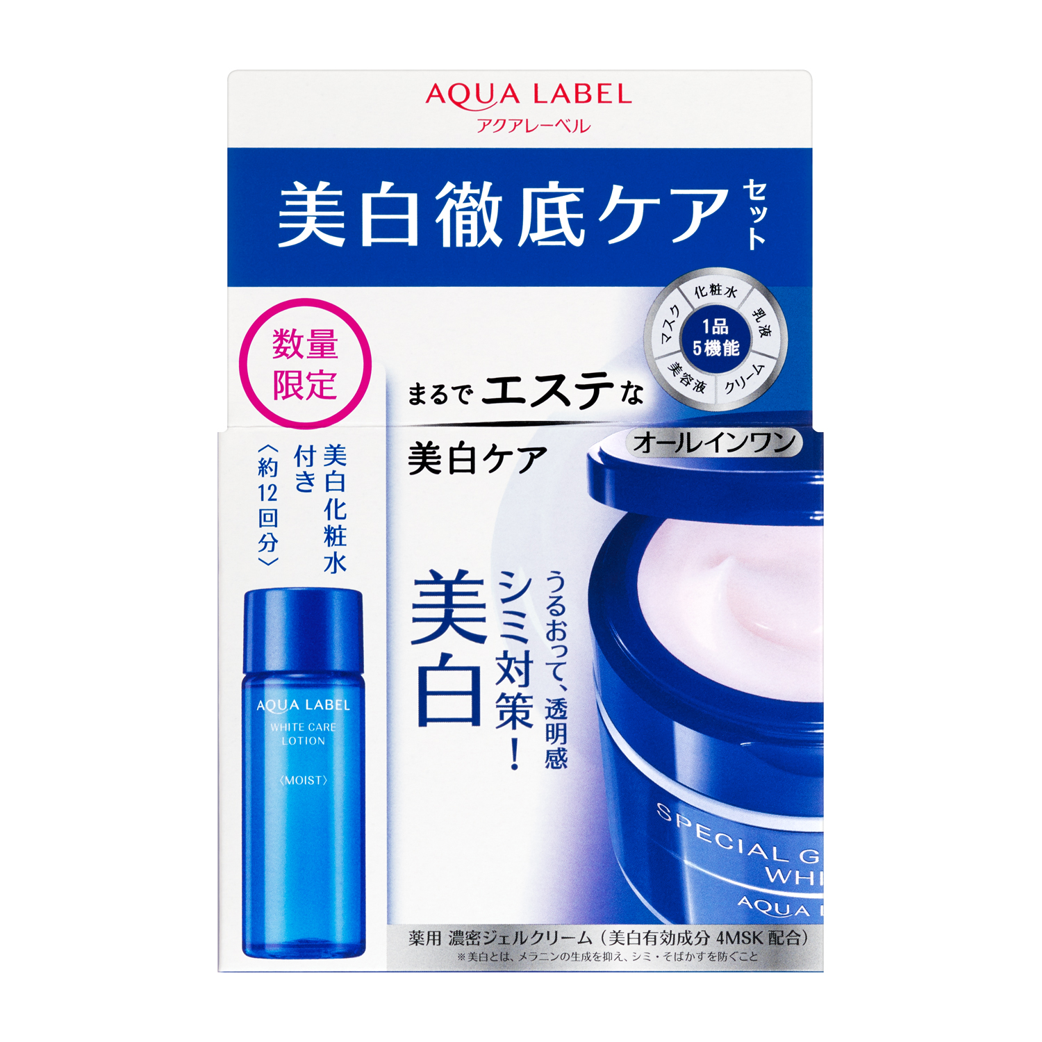 Special Gel Cream A (White) Set D