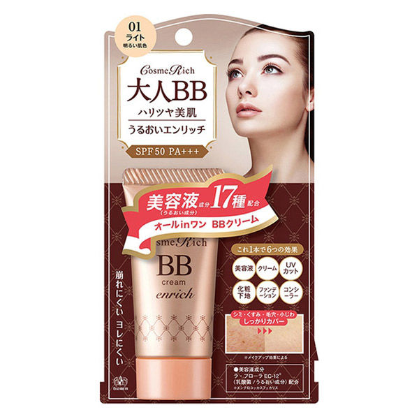 Cosme Rich BB Cream Enrich  01 明亮膚色(30g)
