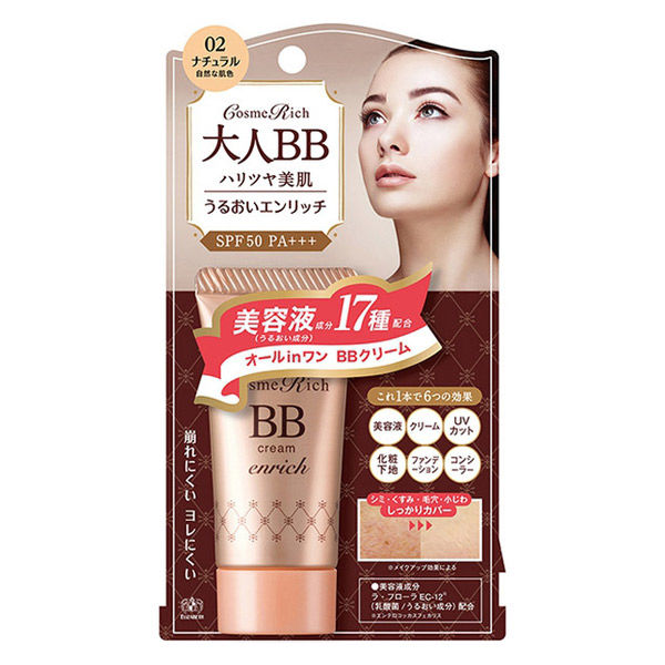 Cosme Rich BB Cream Enrich  02 自然膚色 30g